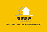 蚌埠有家房产经纪有限公司