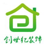 蚌埠创世纪装饰工程有限公司