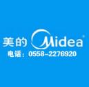 阜阳煜仁电器销售有限公司
