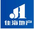 阜阳佳海产业新城发展有限公司