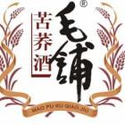 淮南市天昊元商贸有限责任公司