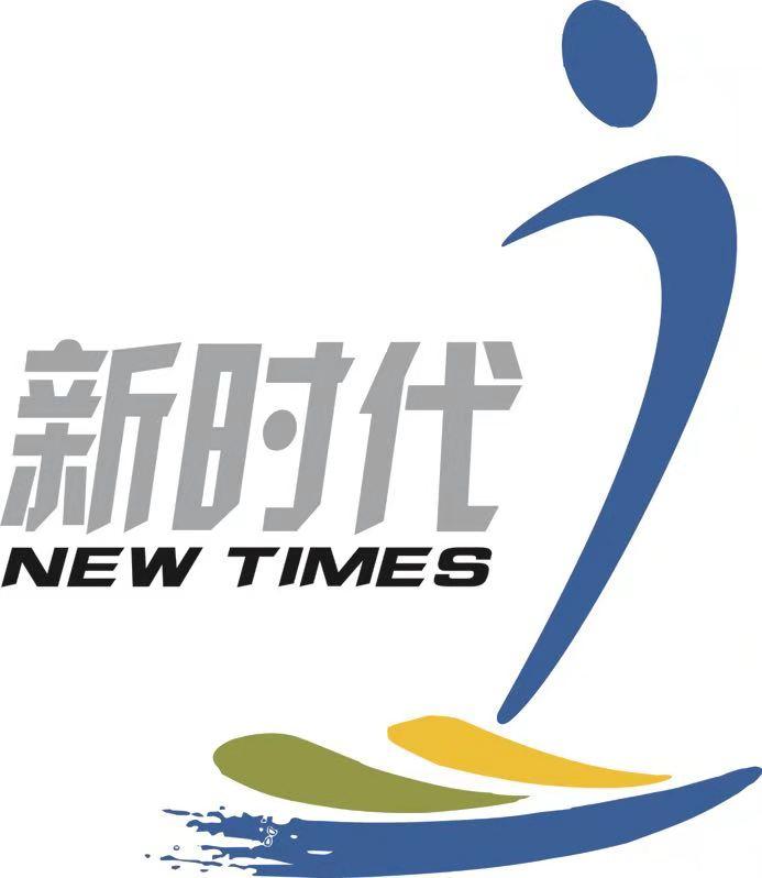 淮南新时代健康管理有限公司