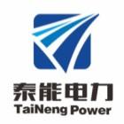 淮南市泰能电力工程有限公司