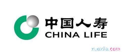 中国人寿保险公司田区分部