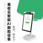 安徽腾耀网络科技有限公司