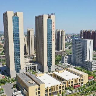 淮南市通国贸易有限公司