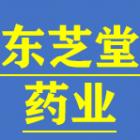东芝堂药业(安徽)有限公司