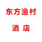 田家庵区东方渔村餐厅