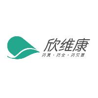 合肥欣维康医药有限公司