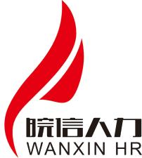 安徽皖信人力资源管理有限公司包和分公司
