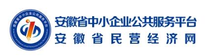 安徽省民营经济网