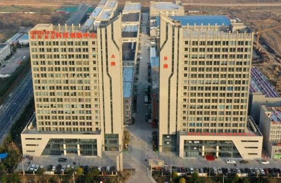 淮南经济技术开发区·科技创新中心